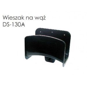 DS130